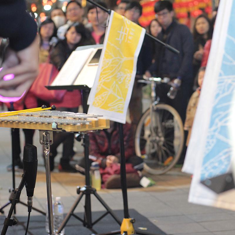 植光計画|街頭演唱會