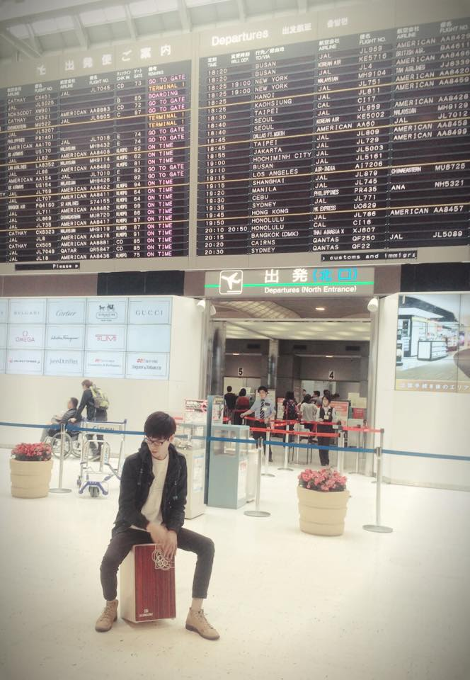 ken tokyo airport