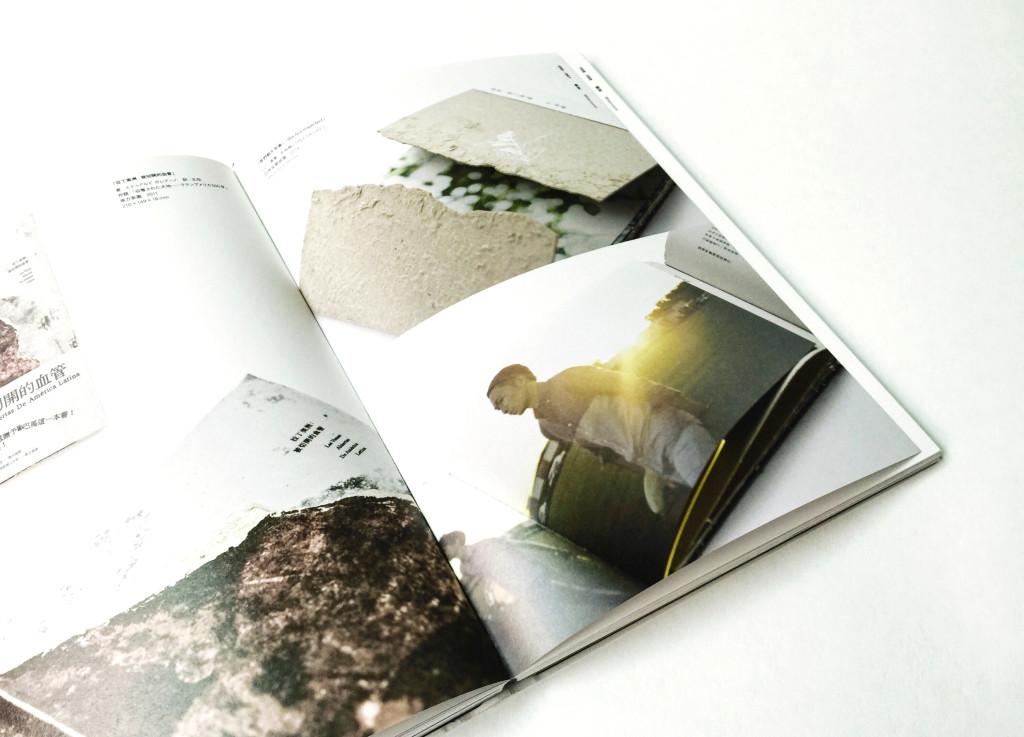 東京藝術大学. 台湾書籍設計の最前線「T5」。內頁。攝影 / 霧室